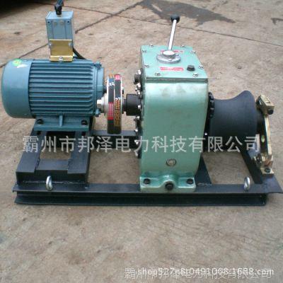 厂家直销JJM-3Q绞磨机 JJM-3C牵引机