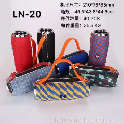 新款LN20蓝牙无线音箱便携式户外随身带手提中性
