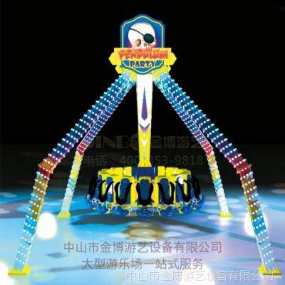 旅游景区娱乐项目新款超级大摆锤/16人/上传动/户外/公园/游乐场