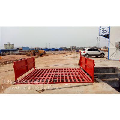 张家界工地工程洗轮机 zjj-100