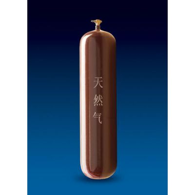CNG瓶(压缩天然气瓶) 汽车天然气瓶