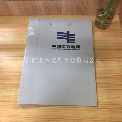 土木厂家专业定制办公可印刷板夹+长押夹文件夹