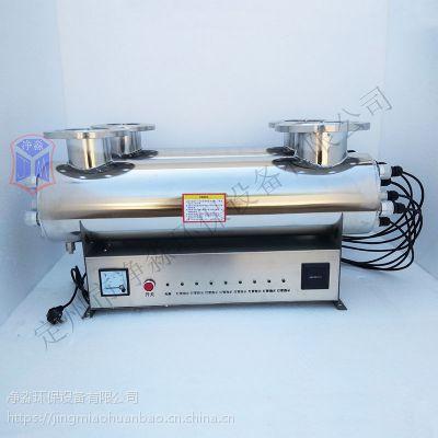 厂家供应生活饮用水JM-UVC-600紫外线消毒杀菌灭藻水处理设备