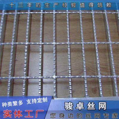 热镀锌格栅板插接钢格网多钱批发供应