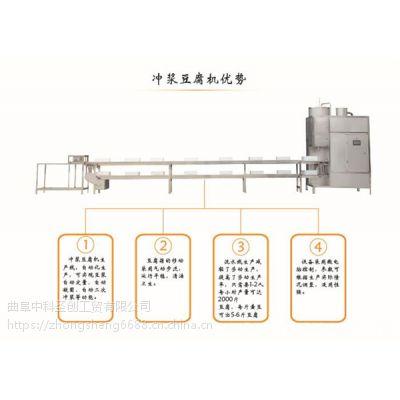 大型冲浆豆腐机|中科冲浆豆腐时产2000斤厂家