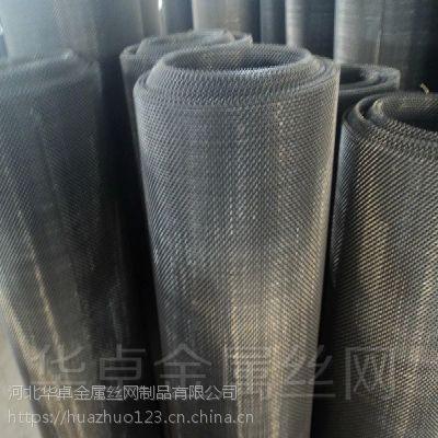 国标0Cr18Ni12Mo2Ti合金不锈钢网 GF2w0.15/0.10方孔丝网