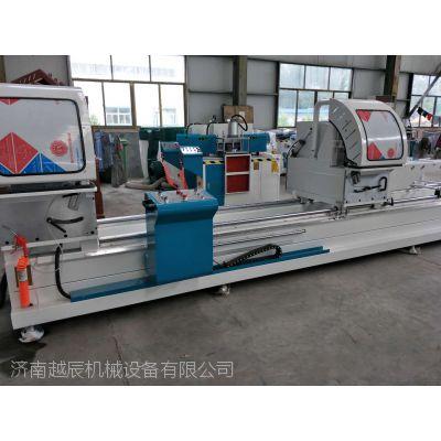 厂家直销断桥铝门窗制作双头切割锯LJZ2-500×4200 精密锯,一台机器多少钱