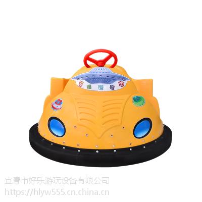 大型飞碟碰碰车 广场冰上碰碰车游乐设备