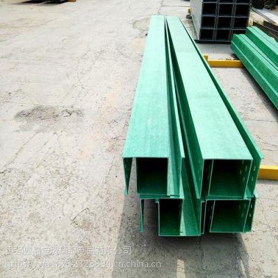 晶宝专业生产拉挤型材—电缆桥架—电缆槽