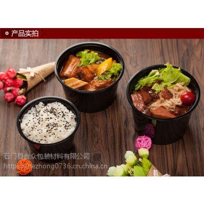 鑫合众 美式圆形700 环保餐盒外卖打包微波pp塑料环保可降解快餐盒
