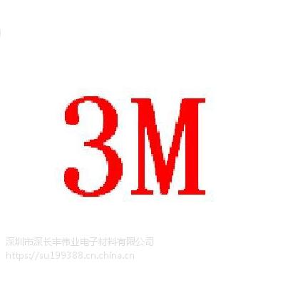 3M5702地面标识胶带