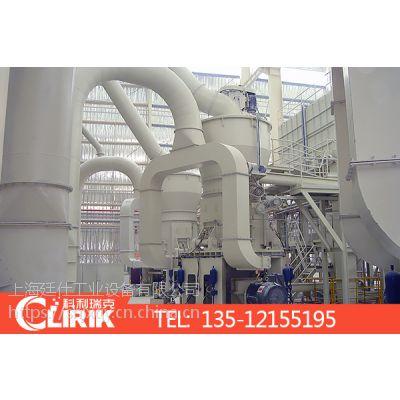 大型立磨,方解石立式磨粉机,李世默生产工艺