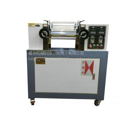 锡华台湾进口XH-401C开放式混炼机实验室双辊开炼机硅胶炼胶机橡胶