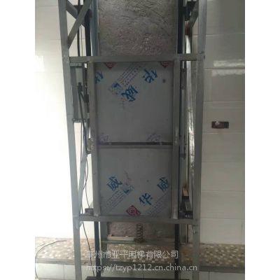 扬州杂物电梯厂家定制传菜电梯尺寸升降机300公斤窗口式推车式餐梯