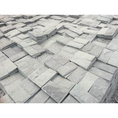 YIJUN/依君 天然石材 海洋绿蘑菇石 优质墙面石材