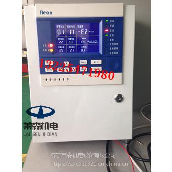 瑞安RBK-6000-2在线二氧化碳气体探测器报警器变送器一路器二路器