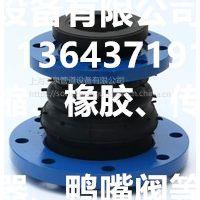宋泉厂家优质KYT型同心异径橡胶接头(大小头)