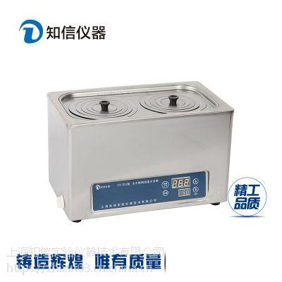 双孔恒温水浴锅ZX-S22知信仪器