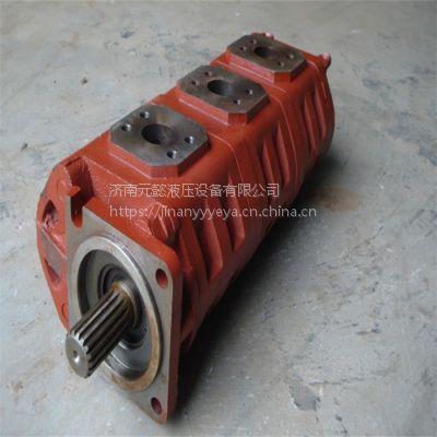 济南柳工装载机CBGJ2080/2080 CBGJ2063/2050液压齿轮泵