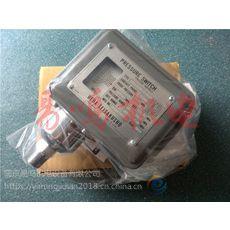 OPL-550-5-R3B日本UEDA植田压力开关