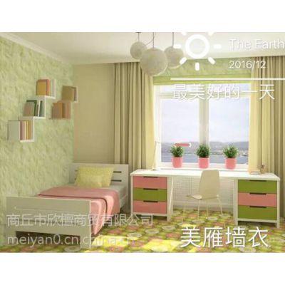 壁绿美什么是墙衣_环保墙衣全屋整装价格,个性定制费用.什么是墙衣6大系列?