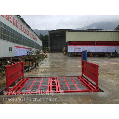 北海运输车辆工地洗车槽,工地洗车设备,新功效,鸿安泰