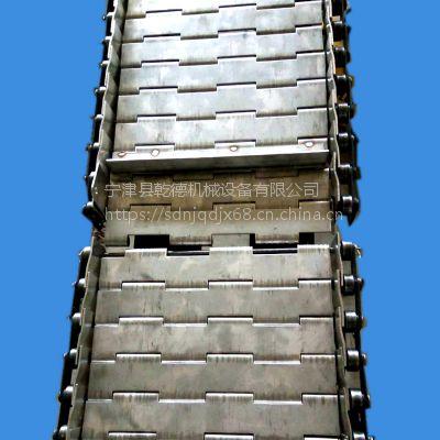 乾德质量保障 订购不锈钢输送链板选择宁津链板厂家