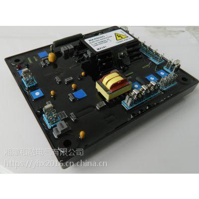 无刷发电机调压板 MX341-2自动电压调节器