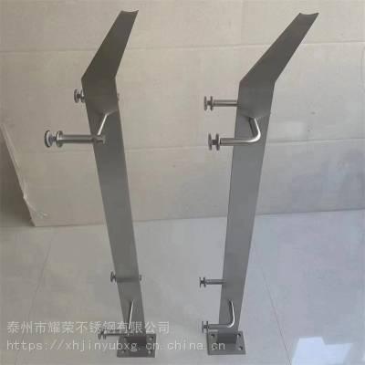 江苏 泰州市耀荣 组合式不锈钢护栏、厂家报价
