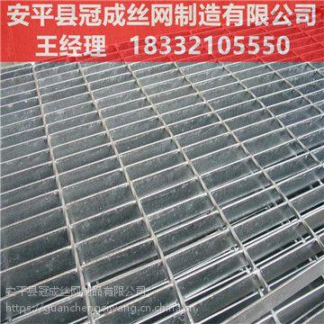 热镀锌钢格栅板哪家强?Q235热镀锌钢格栅【冠成】