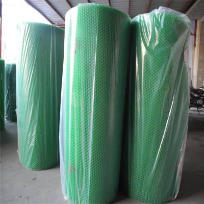 阳台塑料平网 养殖用网 养殖脚踩网