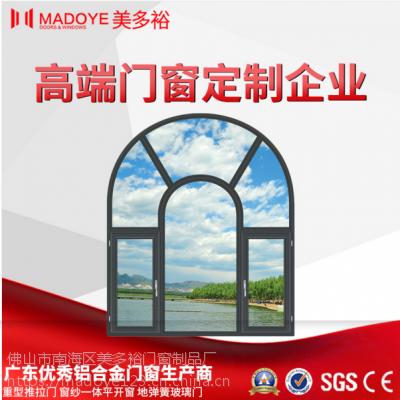 佛山美多裕门窗供应铝合金门窗 定制非断桥平开窗