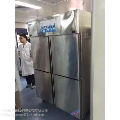 生物工程不锈钢防爆冰箱
