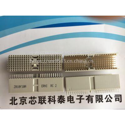 053007连接器ERNI恩尼Pins110针Gender Male
