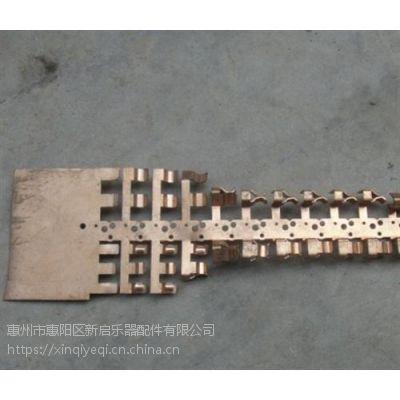 新启乐器(图) 乐器配件生产厂家 配件
