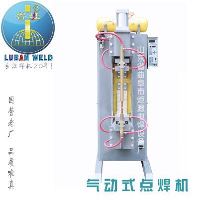 工厂热卖DN-150 工业用点焊机 微电脑水冷厚铁板点焊机
