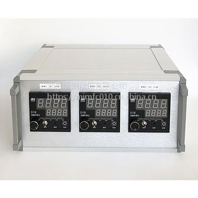 厂家供应MIH1000-D3气体混合配比仪(混气仪)
