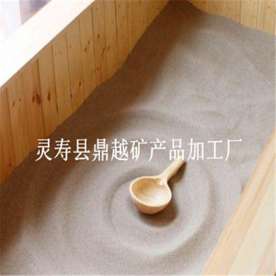 鼎越矿产批发沙灸沙杭州沙疗砂 16-32目专用沙浴沙