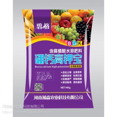 大棚蔬菜增产冲施肥定制厂家 碧格硼钙高钾宝