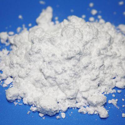 宜鑫化工供应工业级轻质重质碳酸钾供应