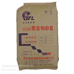 河南郑州抗裂砂浆厂家价格质量从优