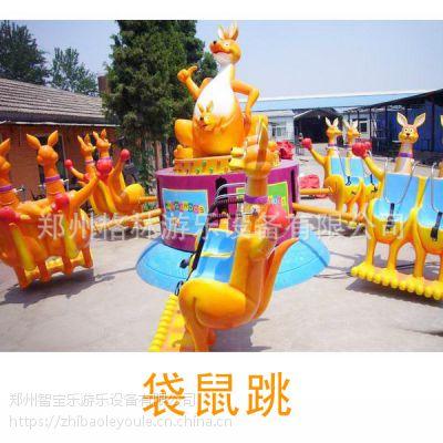 郑州户外新款游乐设备 6/8臂袋鼠跳 智宝乐袋鼠跳游乐设备