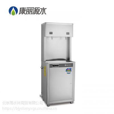 康丽源触摸屏智能饮水机节能过滤直饮水机K-2Q