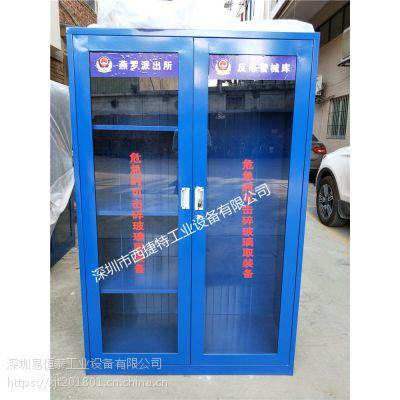 反恐器材柜 消防工具柜 供应深圳西捷特A1反恐器警械柜