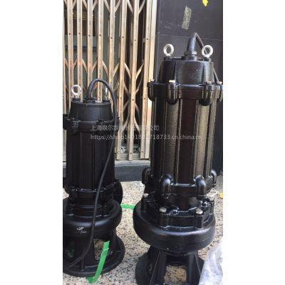 上海泉尔泵阀泵阀50WQ15-15-1.5无堵塞潜水排污离心泵