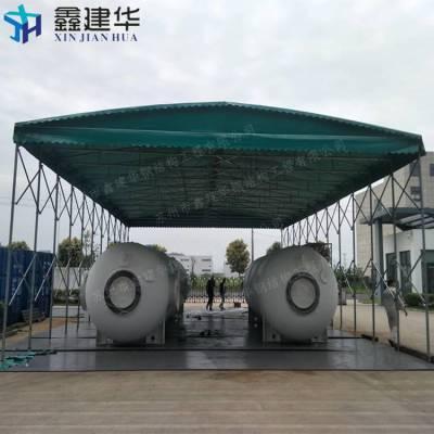 漳州平和手动推拉雨棚布 移动仓库蓬 喷漆房防尘帐篷厂家价格