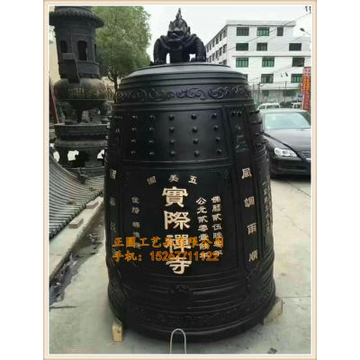 苍南寺庙铜钟生产厂家,正圆法器浙江大型铜钟定做铸造厂家