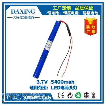 珠海大兴动力厂家优质直销3.75400MAH长条形锂电池LED电筒头灯专用