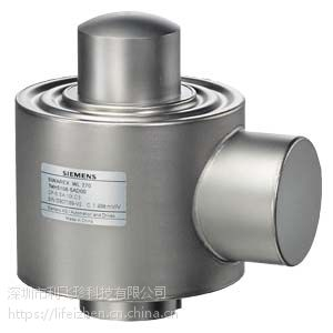 Siwarex WL 270 称重传感器 7MH5108-5AD01