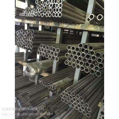 供应tc-4钛合金钛板钛管钛棒tc-4耐蚀性好